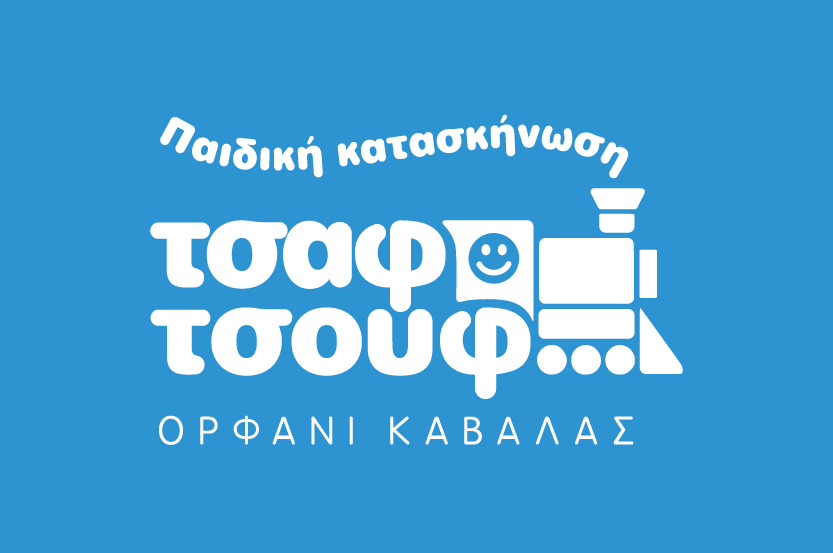 tsaf tsouf blog
